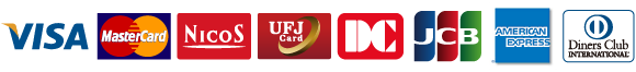 ビザ・マスターカード・ニコス・UFJ・DCカード・JCB・アメリカンエキスプレス・ダイナースクラブ